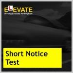 Short Notice Test